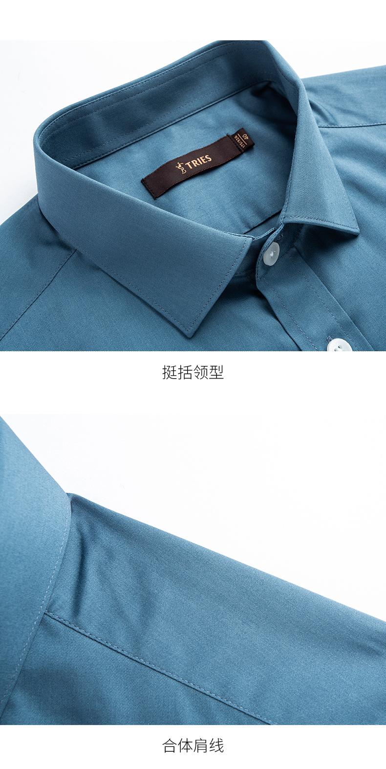 才子男装长袖白衬衫男春季修身商务正装休閒职业内搭西装内搭衬衫详细照片