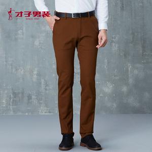 才子男装休闲裤男士秋冬季修身直筒黑色裤子简约商务休闲弹力长裤