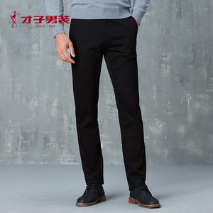 才子男装秋季新款纯色休闲裤黑色长裤商务韩版弹力修身直筒男裤子