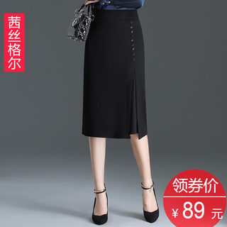 Women's one-step skirt skirt skirt 2020 summer new high waist and hip skirt split Black Knee Length