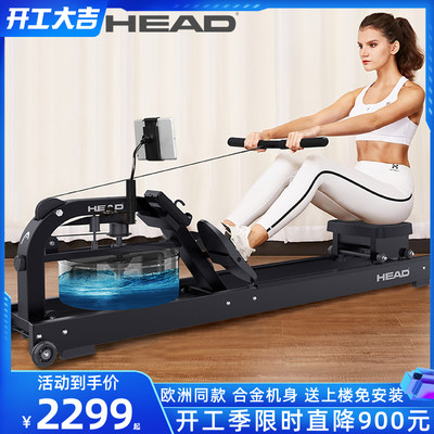 European Head Hyde Fitness Equipment Rowing Boat Cash Household Indoor Hyper Rowing Machine Water Blocking Vehicle