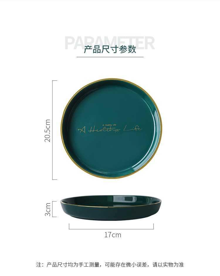 The kitchen ins Nordic green wind up phnom penh ceramic creative household food dish contracted plate can be customized