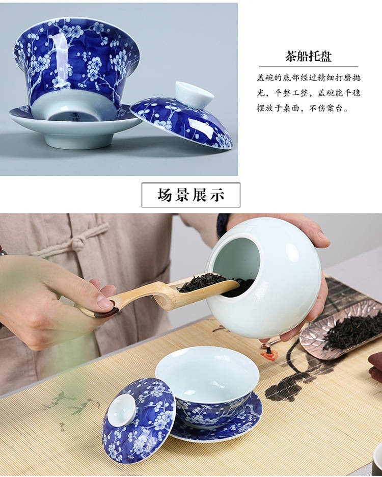 The kitchen of jingdezhen ceramics steak flowers tureen tea hand - made enamel blue and white three color gradient is large tea cups