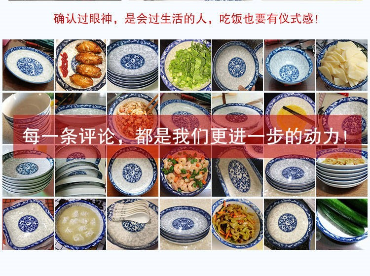 The ltd. kitchen porcelain Japanese household pull rainbow such use large soup bowl eat bowl mercifully rainbow such use blue and white porcelain tableware ceramics