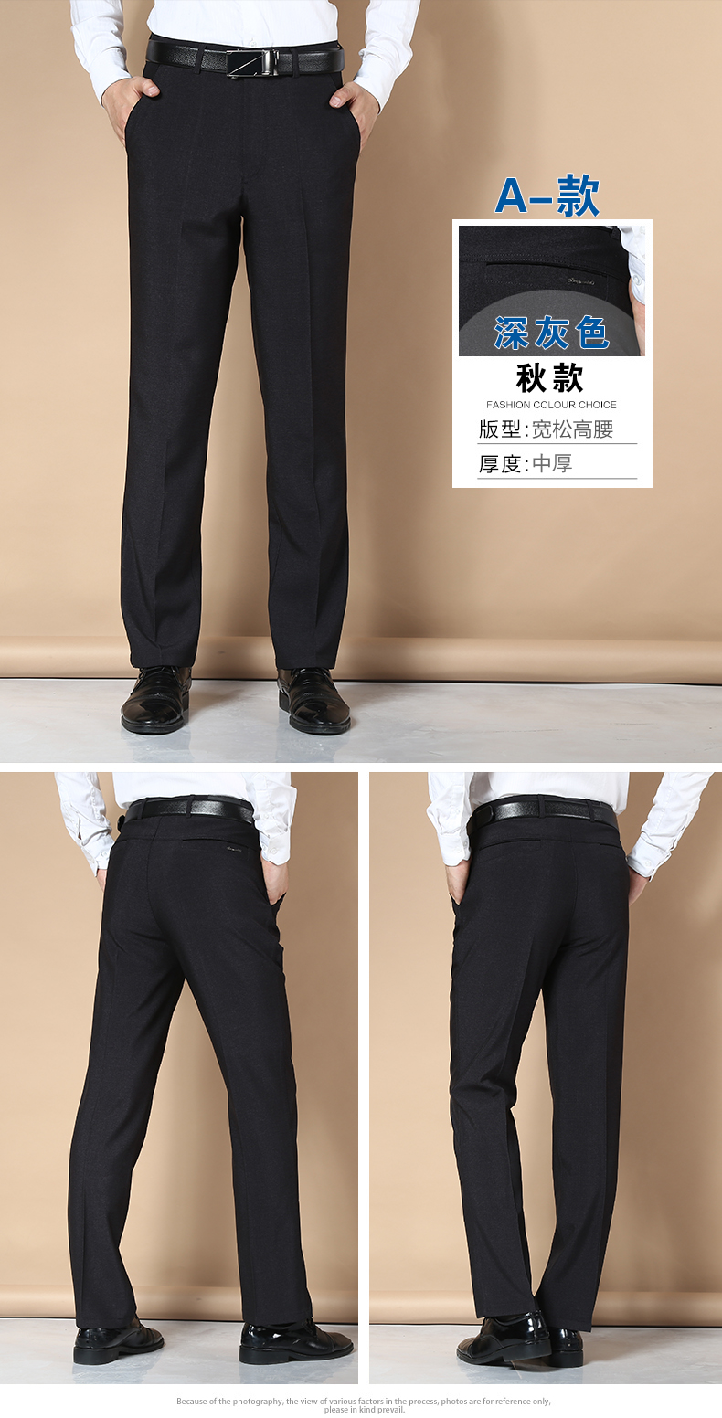 Mùa xuân và mùa hè người đàn ông trung niên của quần lỏng thẳng quần nam trung niên và tuổi già quần âu quần mỏng cha mặc quần