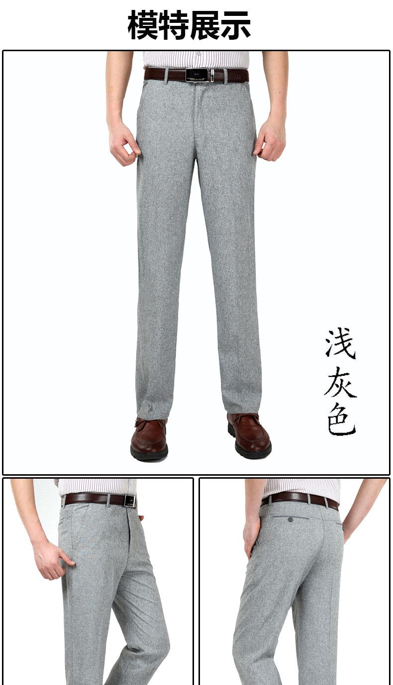 Người đàn ông trung niên của quần mùa hè phần mỏng quần cha nam quần lỏng nam trung niên cao eo quần âu