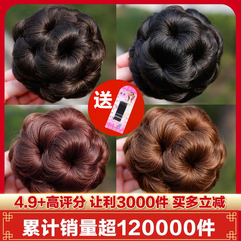 假发造型发包九朵花爪夹假发圈女生盘发新娘丸子头发包抓夹花苞头