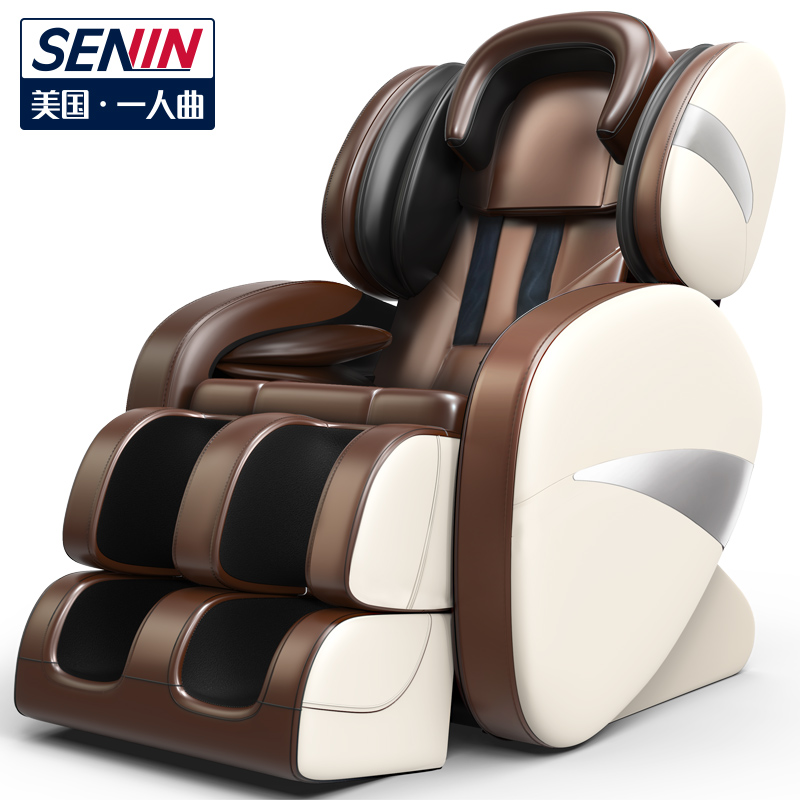One Person Music Massage Chair Home Automatic Space Capsule Body  Multi Function Kneading Electric Sofa Elderly Massager