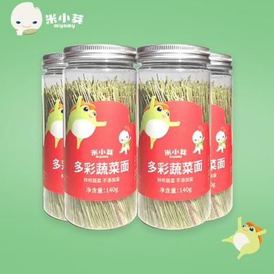 【宝宝超爱吃的】米小芽蔬菜面140gx5