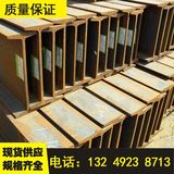 GB beam profile beam channel steel No. No. 12 10 H attic floor steel sections plant column