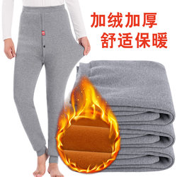 Middle-aged and elderly men's long trousers, high waist, loose bottoming wool pants, warm pants for the elderly, men's plus velvet thickening large size cotton pants