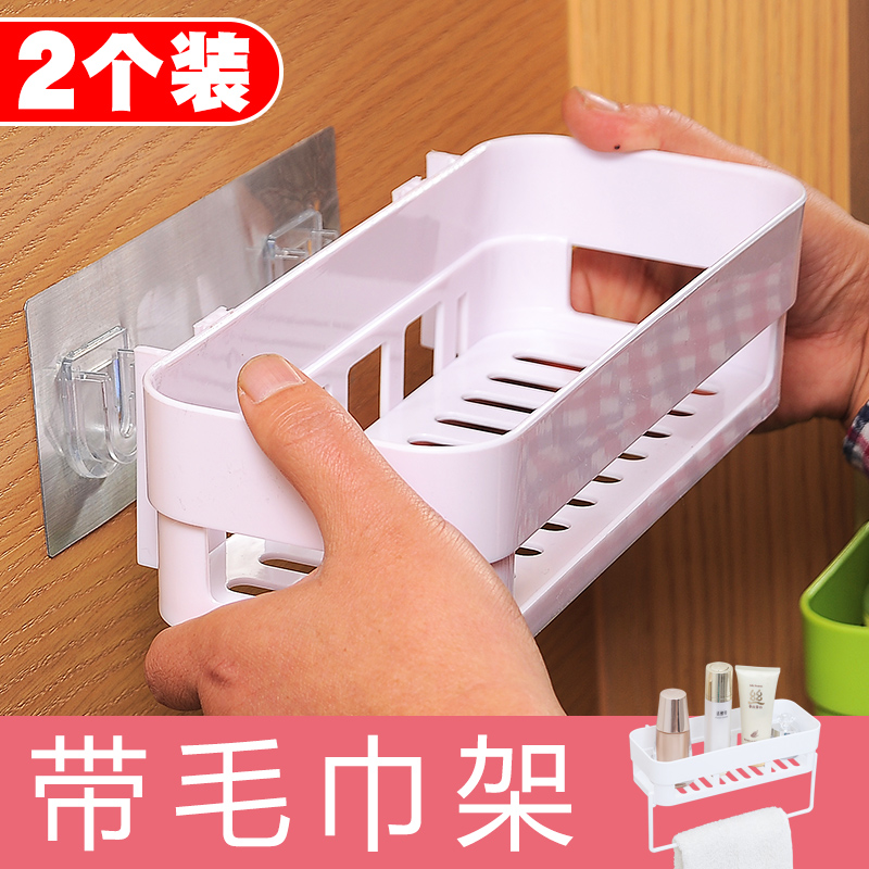 USD 8.85] Free perforated Toilet racks suction wall mounted bathroom ...