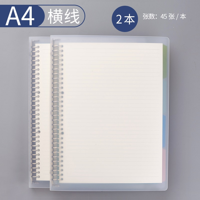 A4 Horizontal Line (45 Sheets In A Single Page) 2 Pieces (send 8 Sheets)