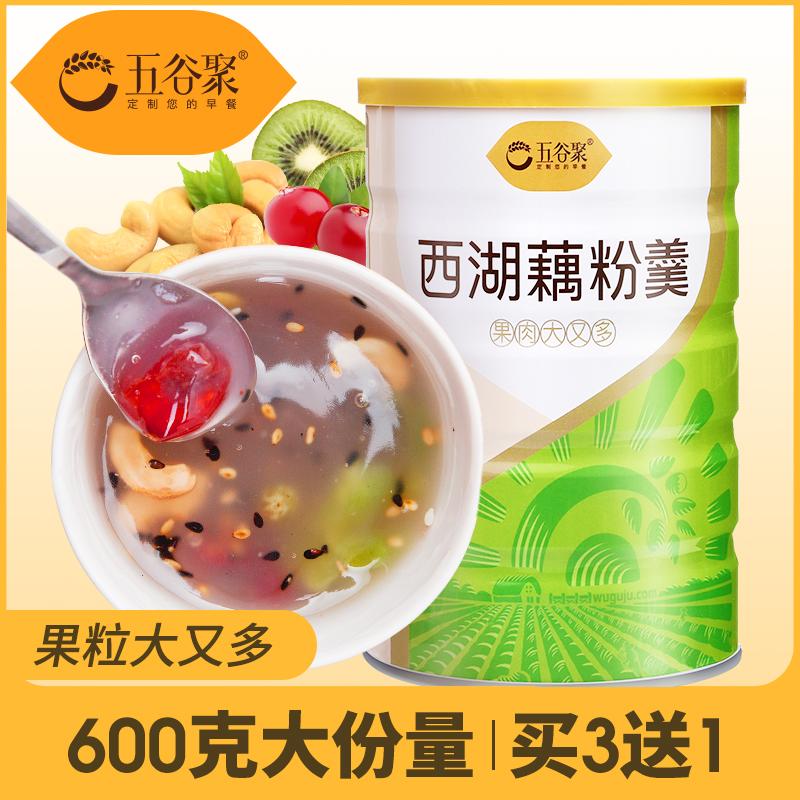 水果聚西湖早餐羹600g杭州西湖特产五谷藕粉纯坚果非小袋装代餐