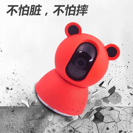 | Цена 458 руб | Применимый сяоми метр домой умный камера машинально защитный кожух 1080P ptz издание домой монитор камеры силикагель милый мультики стойкость к осыпанию монтаж защита корпуса
