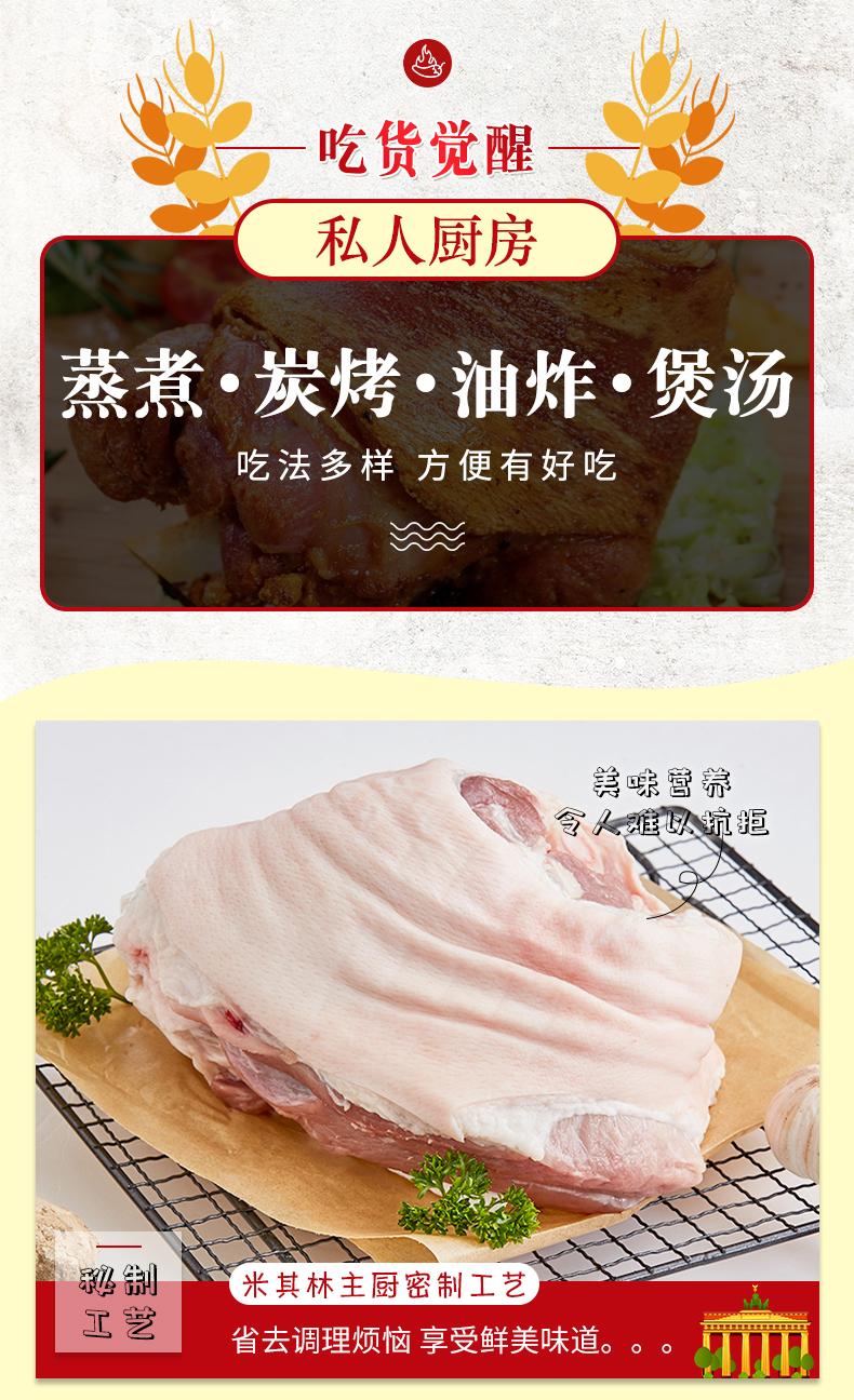 上海老味道 开袋即食 老杜 红烧猪蹄髈 肘子 500-650g 券后29.9元包邮 买手党-买手聚集的地方
