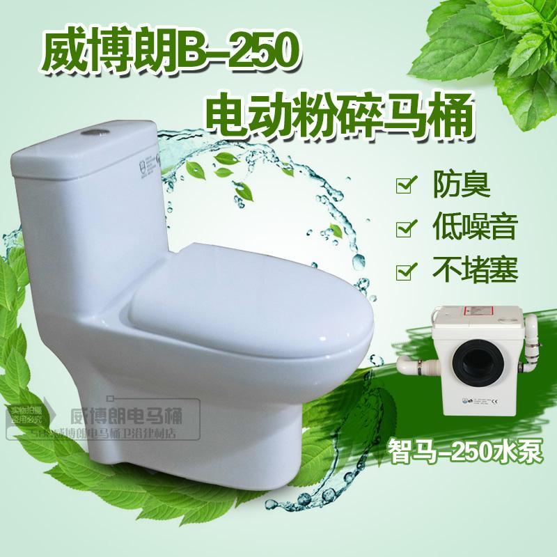 Viagra Braun Electric grinding Toilet booster motor in the sewage Lift pump  integrated in the basement of ...