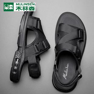 【木林森】夏季新款防滑气垫凉鞋