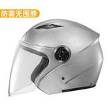 安驰 四季通用电动摩托车头盔安全帽 券后37.9元起包邮