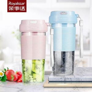 【荣事达】无线多功能榨汁机榨汁杯