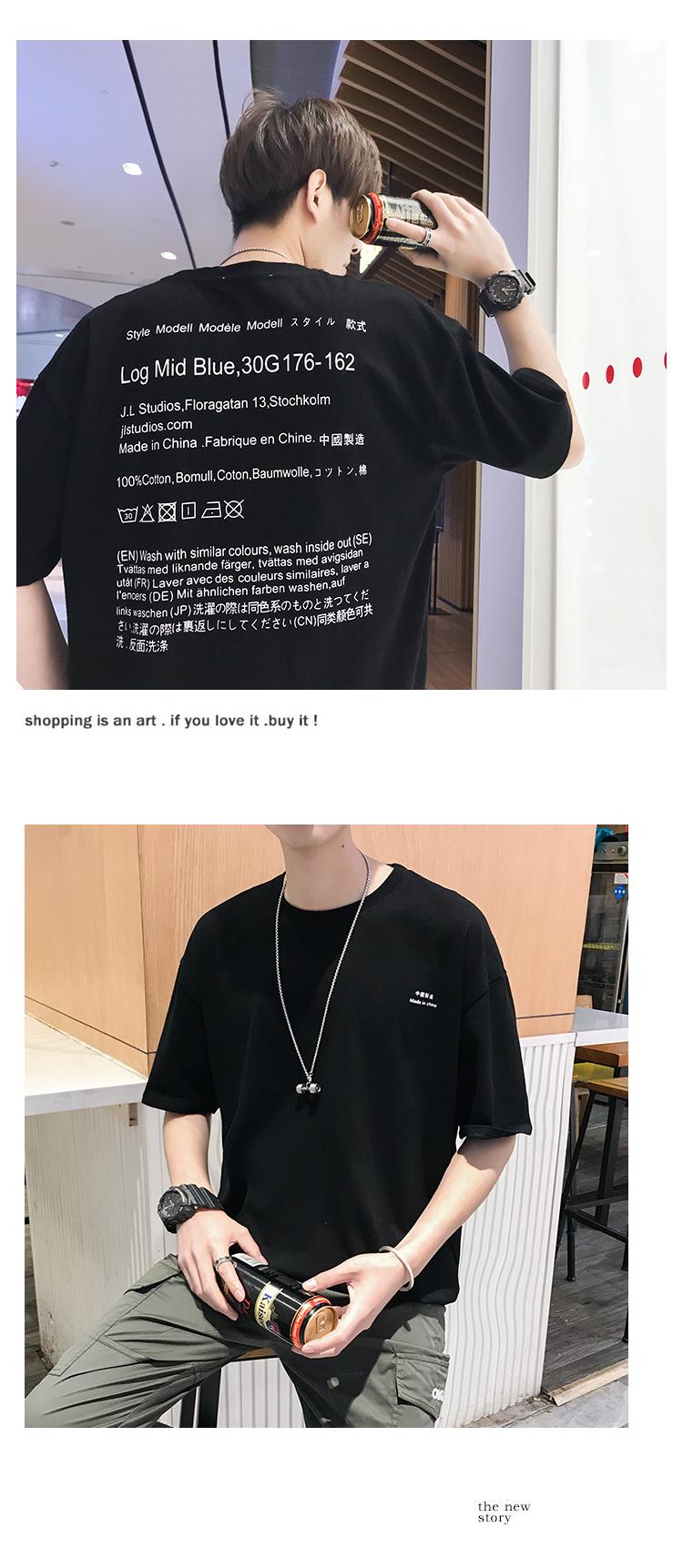 春夏新款男港风帅气五分袖韩版休闲学生百搭T恤衫