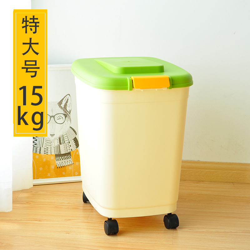 Extra Large With Universal Wheel (15kg Capacity)