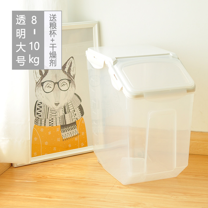 White Transparent Large 8-10kg [send Grain Cup + Dry