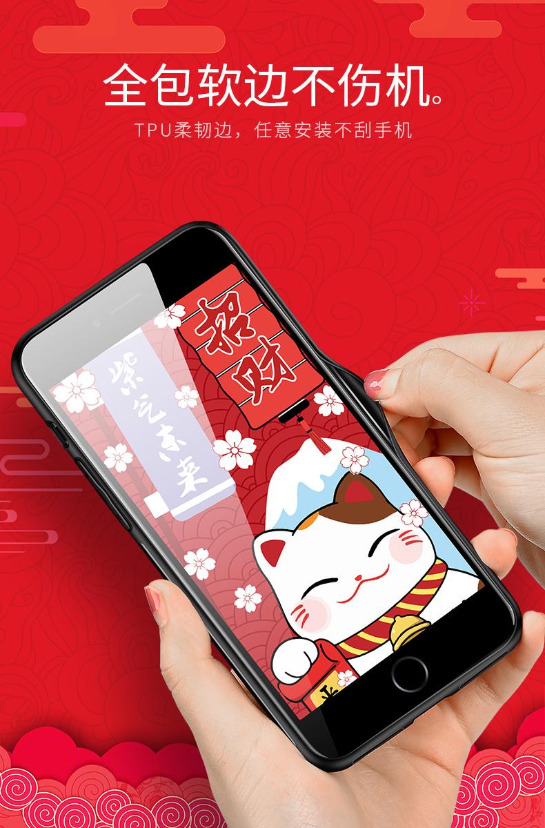 适用于手机保护壳苹果招财猫个性创意潮牌新年转运旺财潮男女款发财七八套详细照片