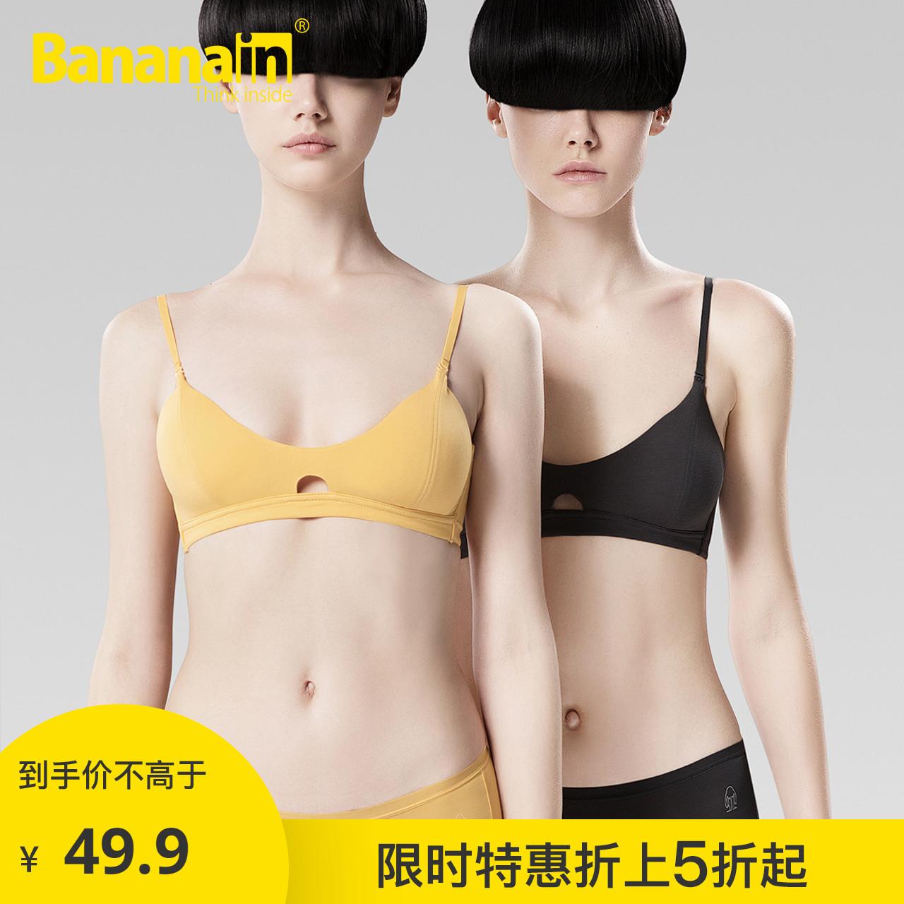 Banana 500E Bà Bra Big Bust cho thấy đồ lót nhỏ dây áo lót Nữ Làm đẹp trở lại Dàn cô gái áo ngực mỏng - Strapless Bras