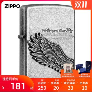 ZIPPO lighter genuine Zippo genuine original stamped wings ZPPO ancient silver fly higher customization