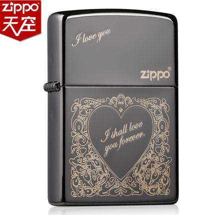 原裝ZIPPO打火機正品 黑冰愛你一世 永恒的愛 愛情禮物 男士禮品