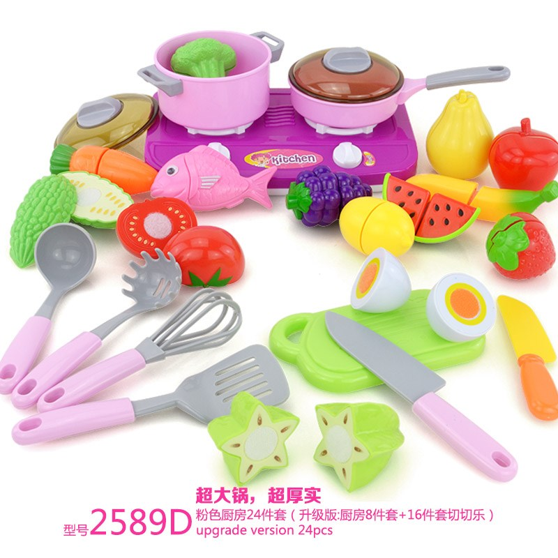 2589D  PINK KITCHEN + FULL CUT / WITH SOUND AND LIGHT