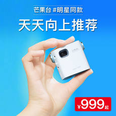2019 new Vmai micro-meter 100 micro projector home small portable mobile phone one machine wifi wireless projector mini HD 1080p home theater
