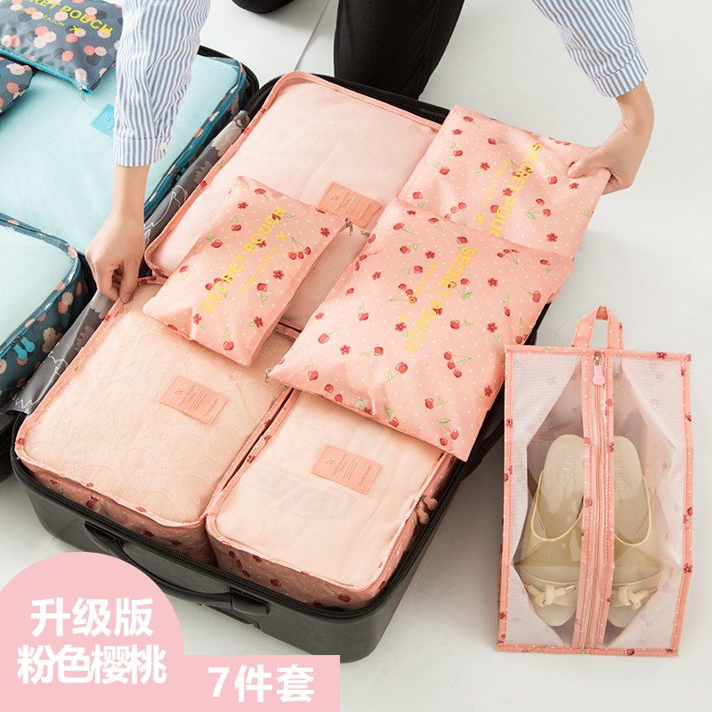 Pink Cherry (7-piece Set) Buy Travel Transparent Waterproof Storage 3