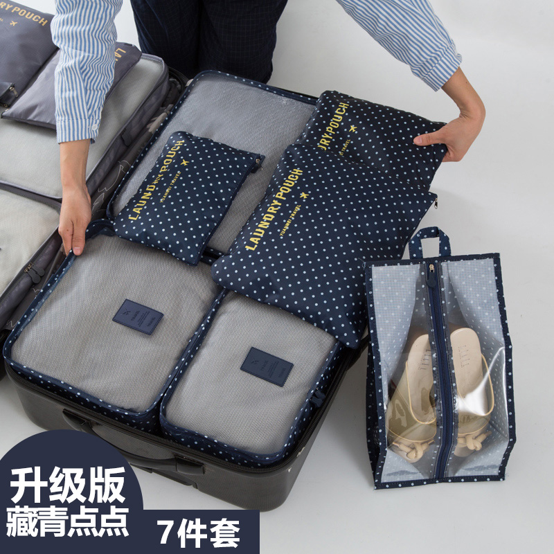 Navy Blue Dots (7-piece Set) Buy Travel Transparent Waterproof Storage 3