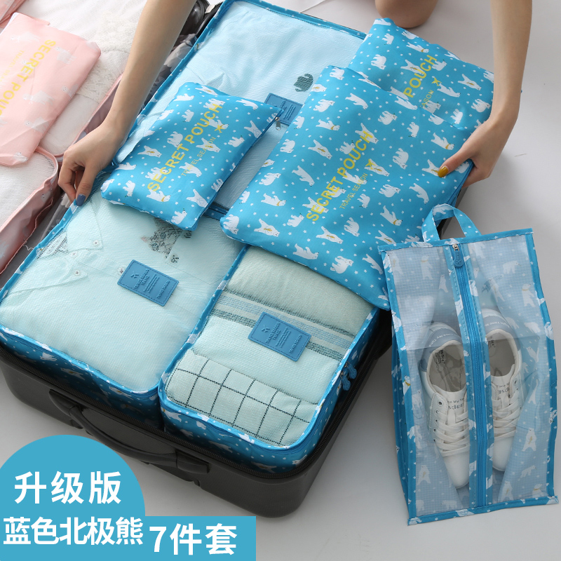 Blue Polar Bear (7-piece Set) Buy Travel Transparent Waterproof Storage 3