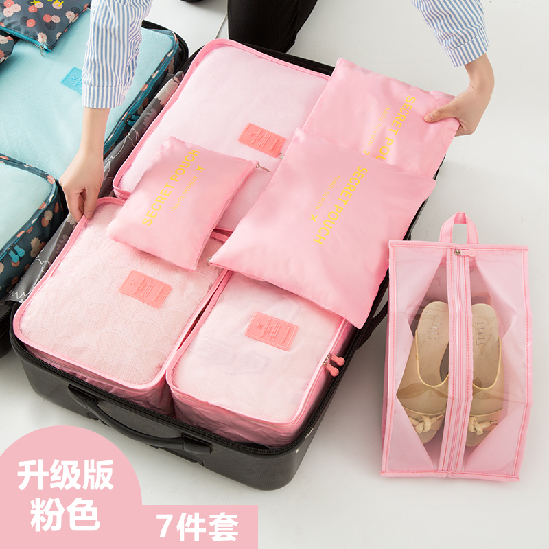 Pink (7-piece Set) Buy Travel Transparent Waterproof Storage 3