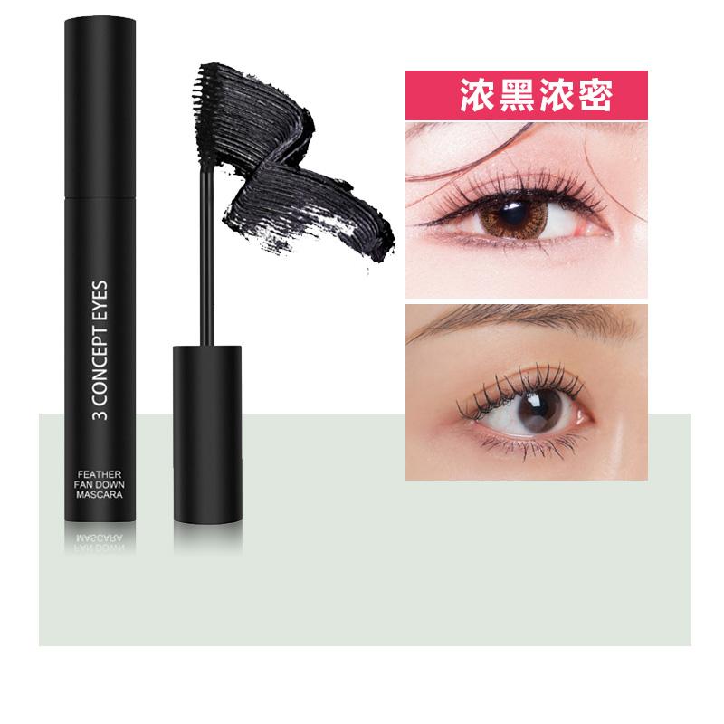 Bộ đếm trong nước 3ce mắt thứ ba lông mascara dày đặc mảnh mai không thấm nước chống thấm chống nhòe lâu dài đích thực - Kem Mascara / Revitalash