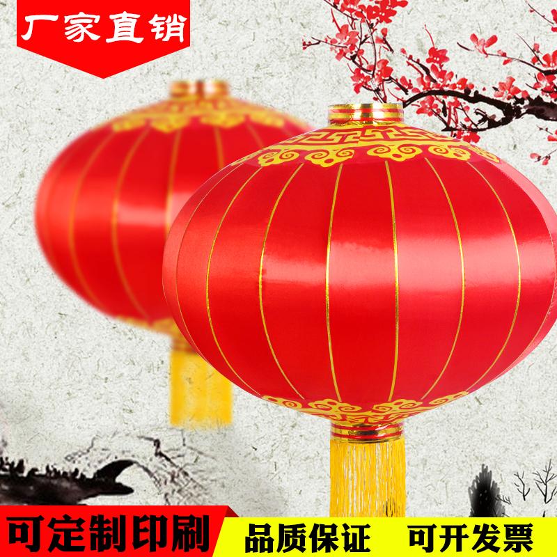 广告灯笼灯笼户外防雨国庆铁口绸缎特大号门口2米3米大红灯笼