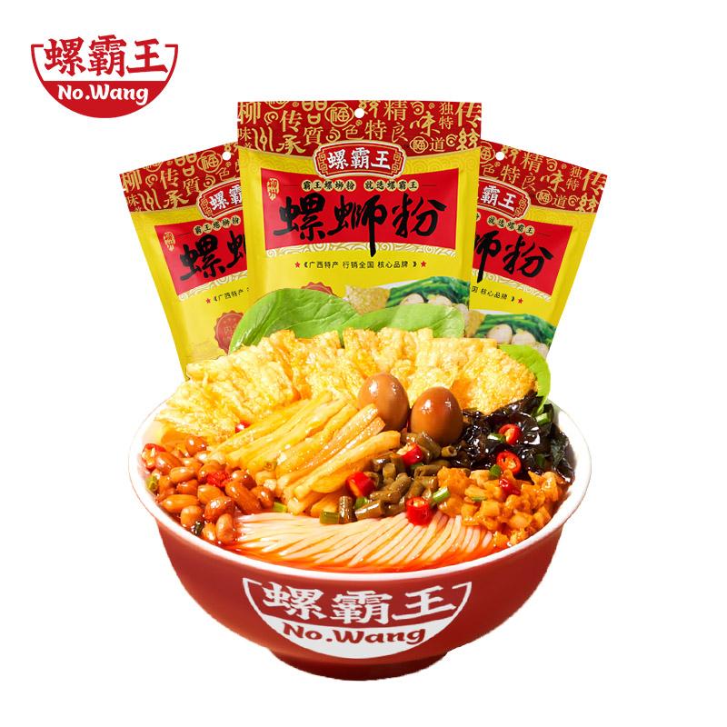 螺霸王水煮螺蛳粉330G*3柳州螺狮粉