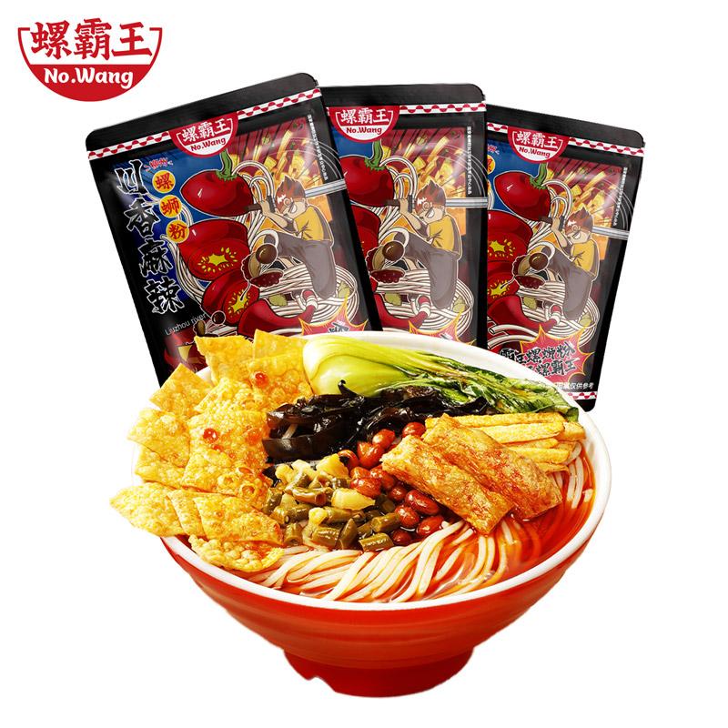 螺霸王螺蛳粉麻辣味315G*3袋装广西柳州正宗螺狮粉米粉速食米线