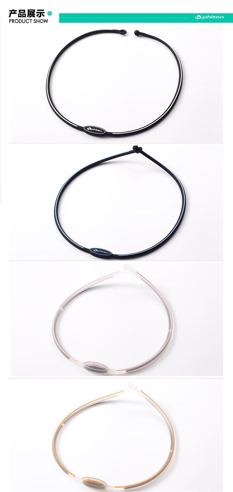 卡卡西市集法力藤運動硅膠項環 時尚項圈頸椎寶日本進口法藤多色可選TB86012