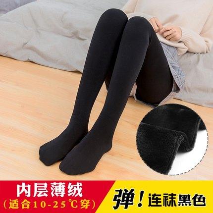 加绒-黑色连袜