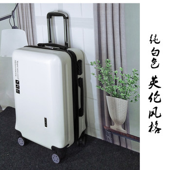 Trolley case universal wheel 20 inch travel case 20 inch 24 inch luggage box men and women boarding case retro bags