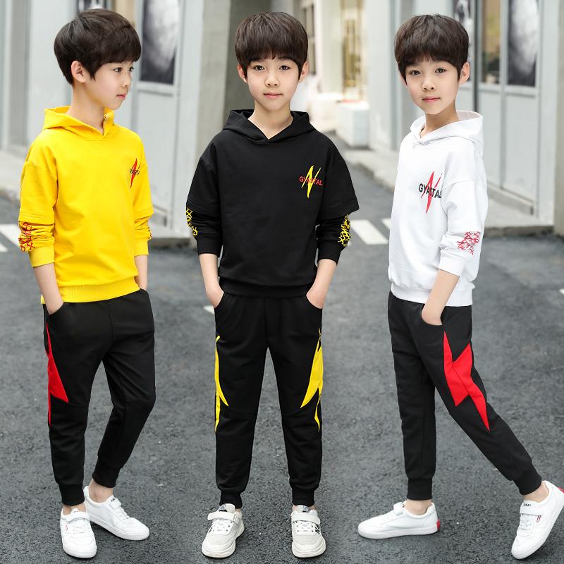 儿童男童春秋季长袖长裤两件套