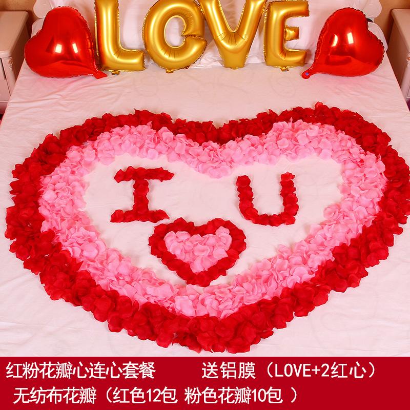 Красный Розовый пакет лепестков сердца