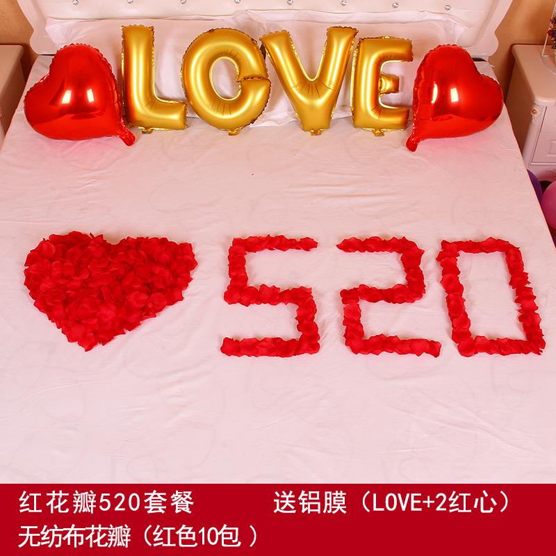 Красный Лепесток 520 Пакет