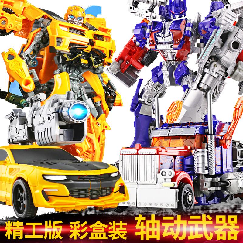 变形玩具金刚5模型汽车机器人大黄蜂恐龙电影手办合金版儿童男孩4