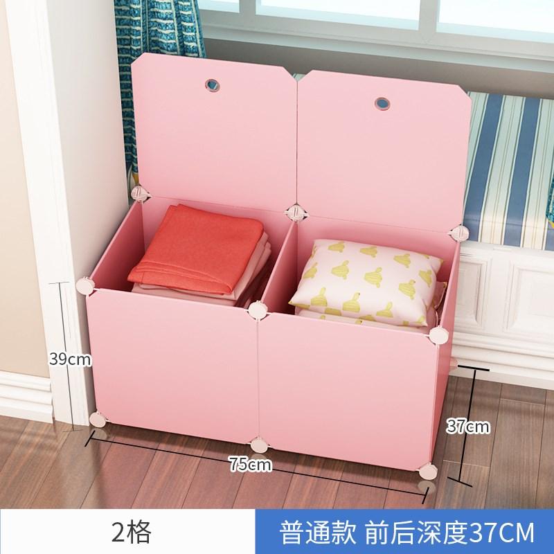 2018新款飘窗柜子矮地柜衣物储物阳台柜组合收纳柜落地卧室塑料飘