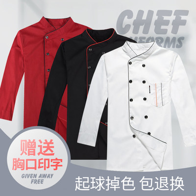 Chef Workwear Long Sleeve Male and Family Dining Customs Kitchen Barbecue Hotel Chef Service Long Sleeve Works